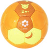 SFIDA Football Zoo Fawn Mini Soccer Ball
