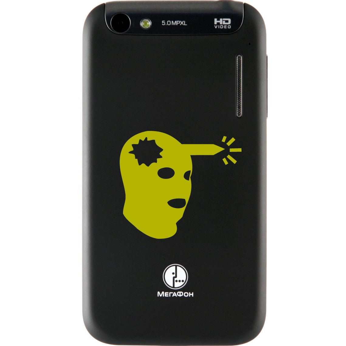 Counterstrike CSGO Headshot Icon Bumper/Phone/Laptop Sticker - Apex Stickers