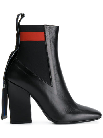 MSGM ankle leather boots