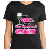 Girl Loves Husband & Chardonnay - Zapbest2  - 9