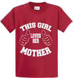 This Girl Loves Her Mother - Zapbest2  - 2