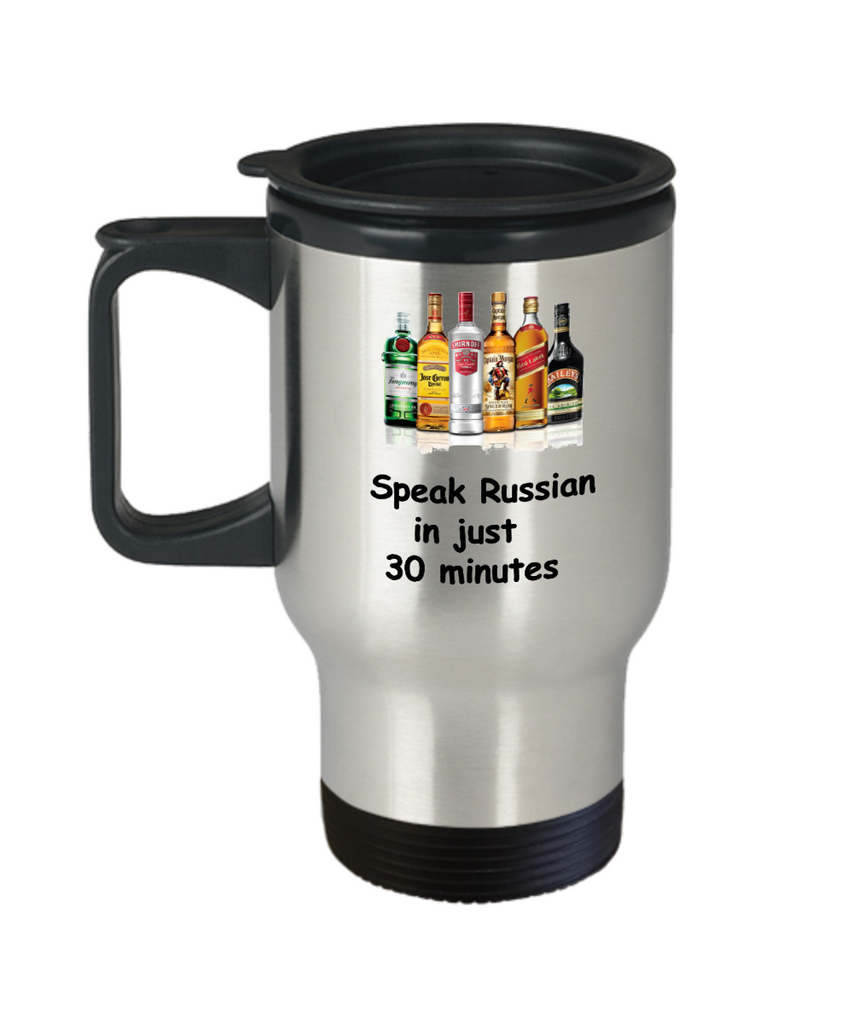 Speak Russian in 30 Minutes Funny travel mugs - Funny Christmas 14 oz Travel mugs