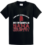 I'm Always In Bama Country - Zapbest2  - 1