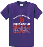 I'm Always In Bama Country - Zapbest2  - 3