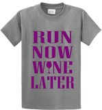 Run Now Wine Later - Zapbest2  - 5