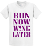 Run Now Wine Later - Zapbest2  - 1