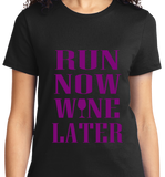 Run Now Wine Later - Zapbest2  - 9