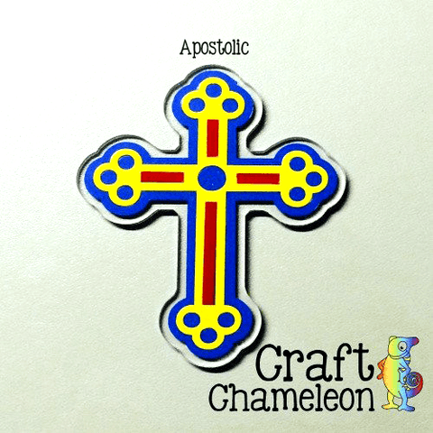 "Set of 5 ~ 1"" Cross Acrylic Shape - CraftChameleon  - 1"