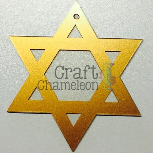 Star of David Acrylic Shape 3 inch - CraftChameleon  - 1