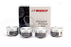 Wiseco 88mm 8.6:1 H22 Forged Piston Set
