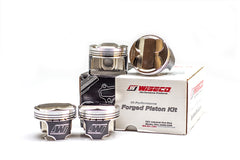 Wiseco 75.5mm 8.4:1 Honda D16Z6, D16Y7 Forged Piston Set