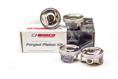 Wiseco 99.5mm EJ25 Forged Piston Set