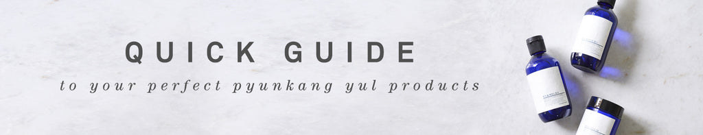 Ohlolly Pyunkang Yul Quick Guide Title