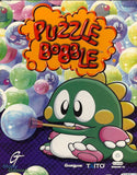 PUZZLE BOBBLE AKA BUST-A-MOVE +1Clk Windows 10 8 7 Vista XP Install