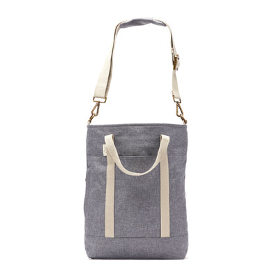 Backpack Tote </br><small><i>(Charcoal / Sand)</i></small>