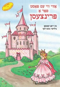 Fit for a Princess - Yiddish