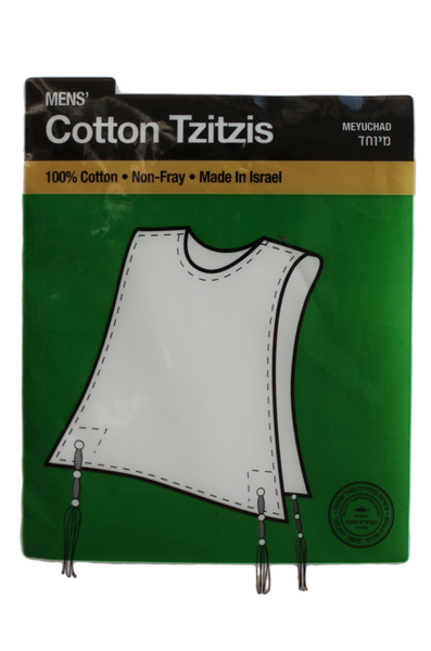 Men's Cotton Tzitzis - Chabad