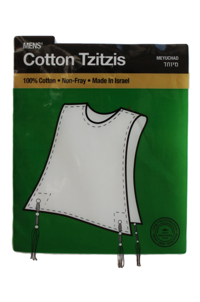 Men's Cotton Tzitzis - Sefardy