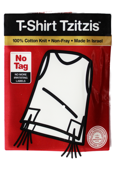 Children's Cotton T-shirt Tzitzis