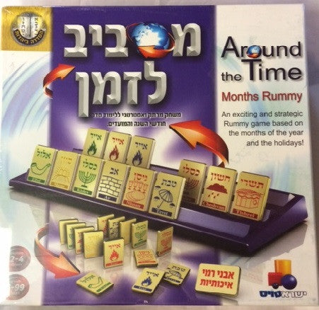 Around the Time: Months Rummy Game