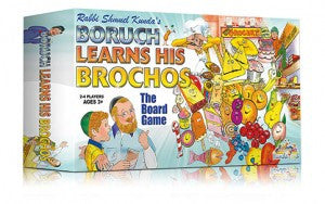 Boruch Learns His Brochos: The Board Game