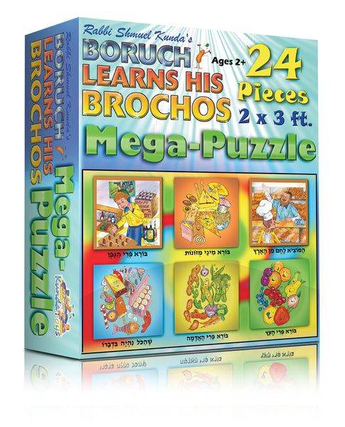 Boruch Learns His Brochos Mega Puzzle