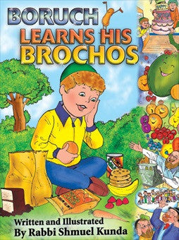Boruch Learns His Brochos - Book