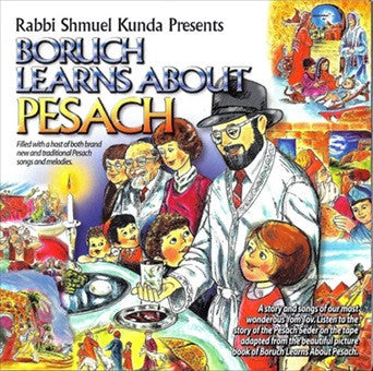 Boruch Learns His Brochos - CD