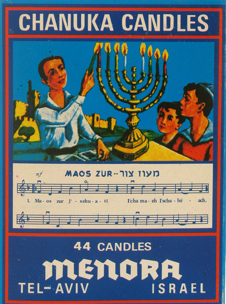 Colorful Small Chanuka Candles - Box of 44