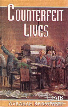 Counterfeit Lives, abridged