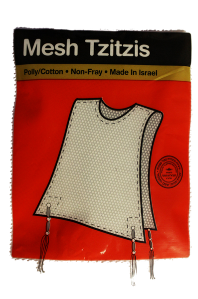 Children's Mesh Tzitzis