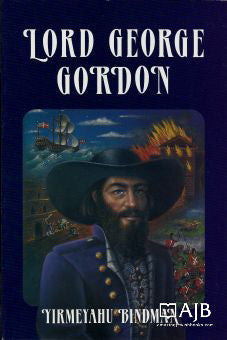 Lord George Gordon