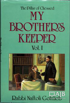 My Brother's Keeper Vol #1