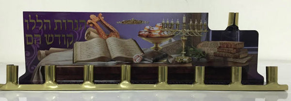 Tin Candle Menorah