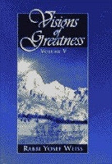 Visions of Greatness Volume 5
