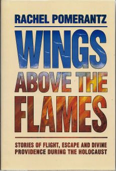 Wings above the Flames