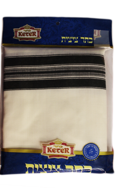 Men's Wool Tzitzis with Silk Corners - Chabad