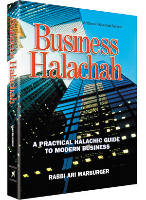 Business Halachah