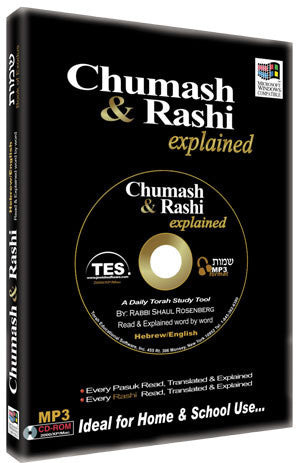 Chumash and Rashi Explained - SHEMOS - on mp3