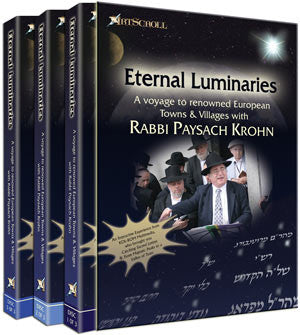 Eternal Luminaries 3 CD-ROM Set