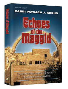 Echoes Of The Maggid