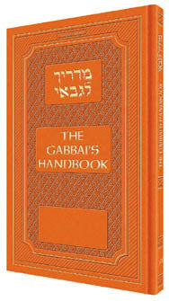 The Gabbai's Handbook