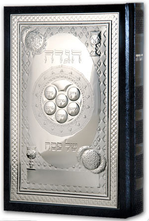 The Silver Heirloom Edition Elias Haggadah