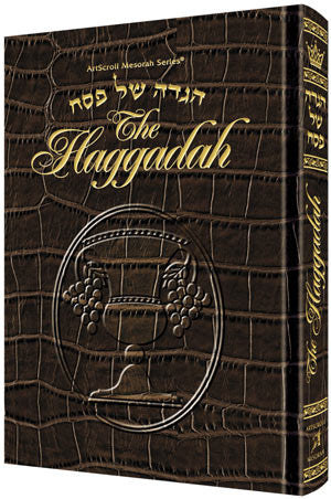 Haggadah / Alligator Leather