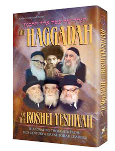 Haggadah Of The Roshei Yeshiva