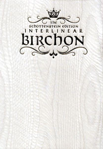 Schottenstein Ed Interlinear Birchon - White Stamped Cover