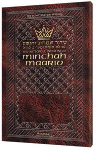 Schottenstein Ed Interlinear Minchah / Maariv - Sefard - White Cover