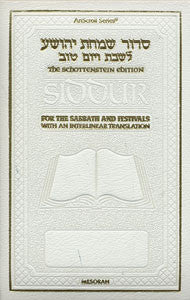 Siddur Interlinear Sabbath & Festivals Full Size Sefard White Schottenstein Ed