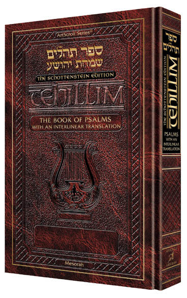 Interlinear Tehillim /Psalms Full Size The Schottenstein Edition