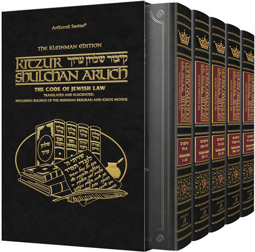 Kleinman Kitzur Shulchan Aruch Code of Jewish Law  5 Vol Slipcased Set